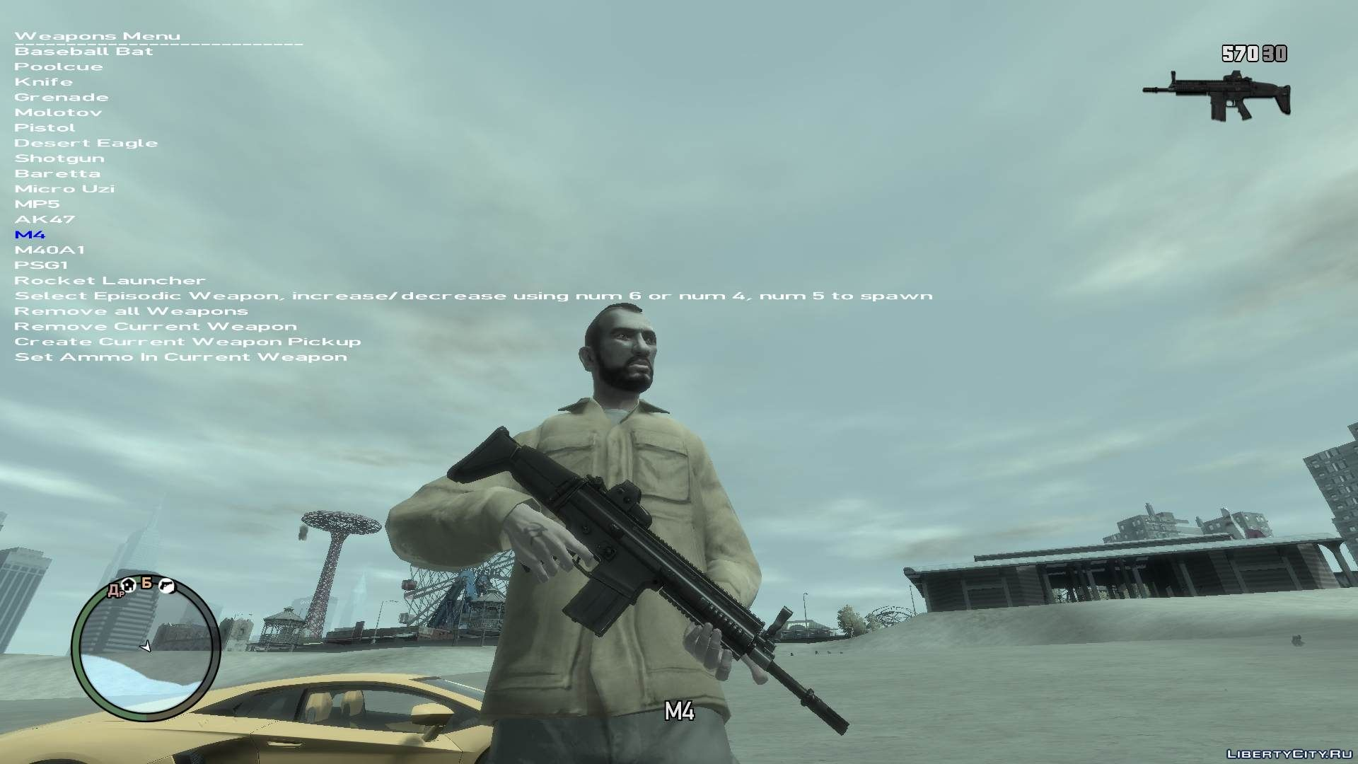 Replacement of weapons img in GTA 4 (14 file)