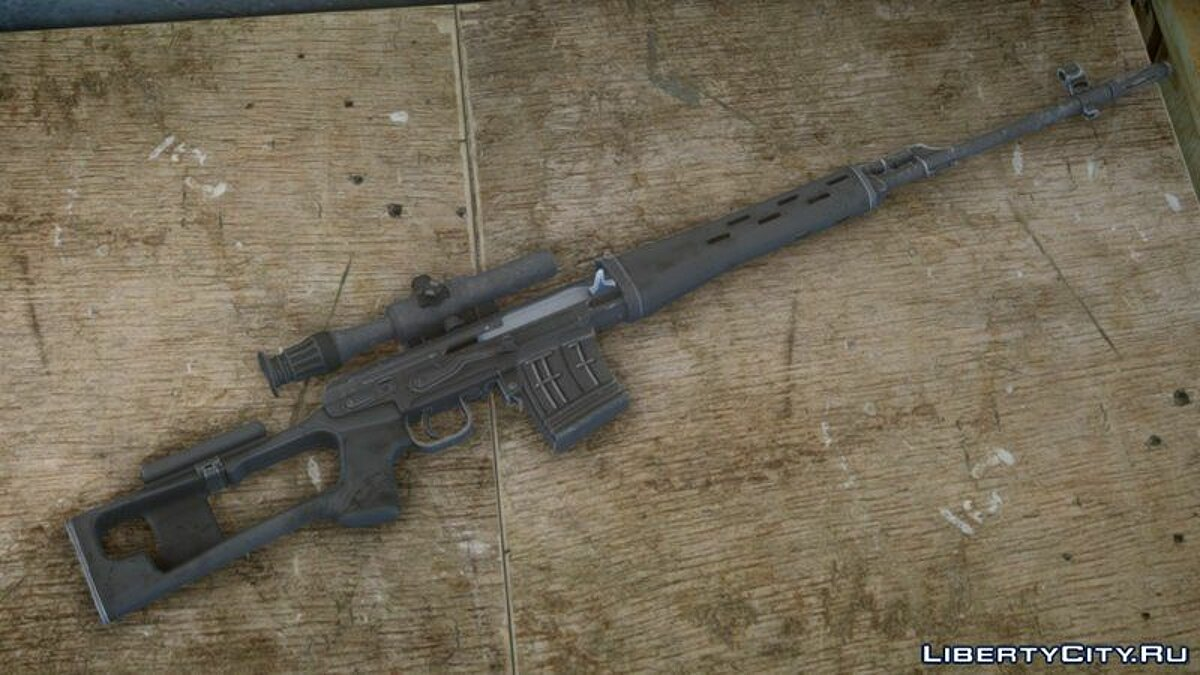Weapon mod Dragunov sniper rifle for GTA 4