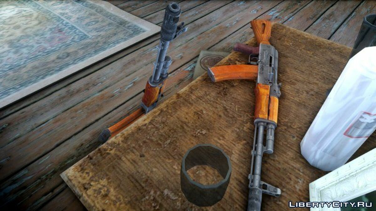 Weapon mod AK74 in HD quality for GTA 4