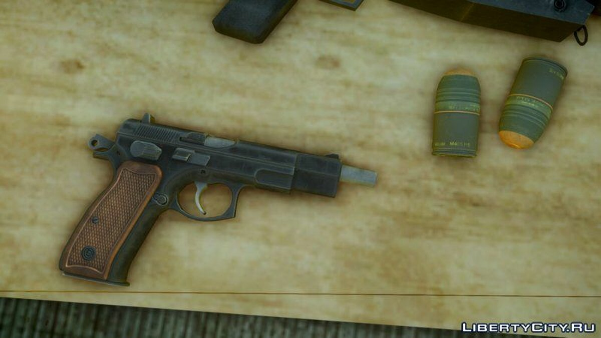 HD weapon pack for The Lost & Damned for GTA 4 - Картинка #5