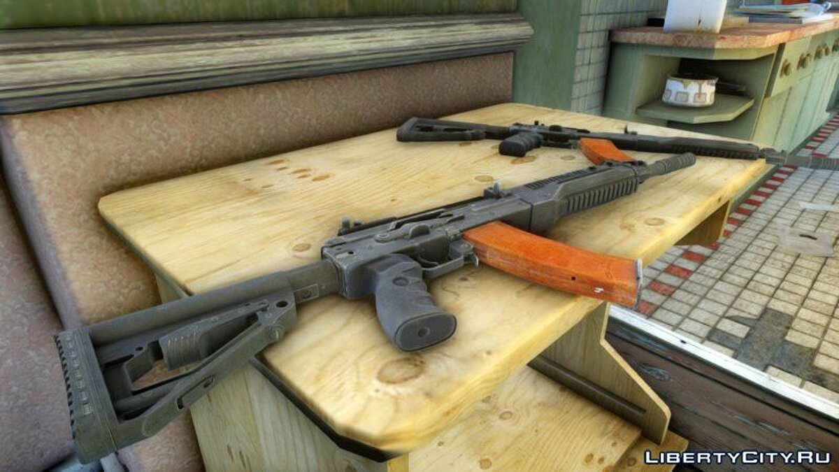 Weapon mod RPK16 in HD quality for GTA 4