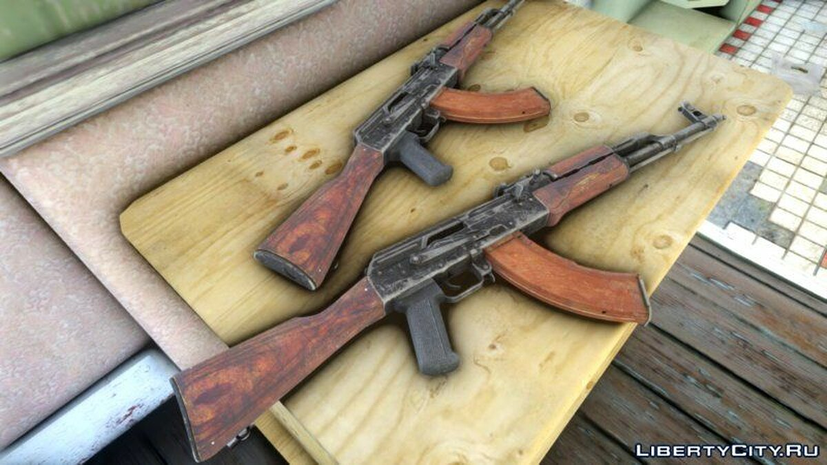 Weapon mod AKM in HD quality for GTA 4