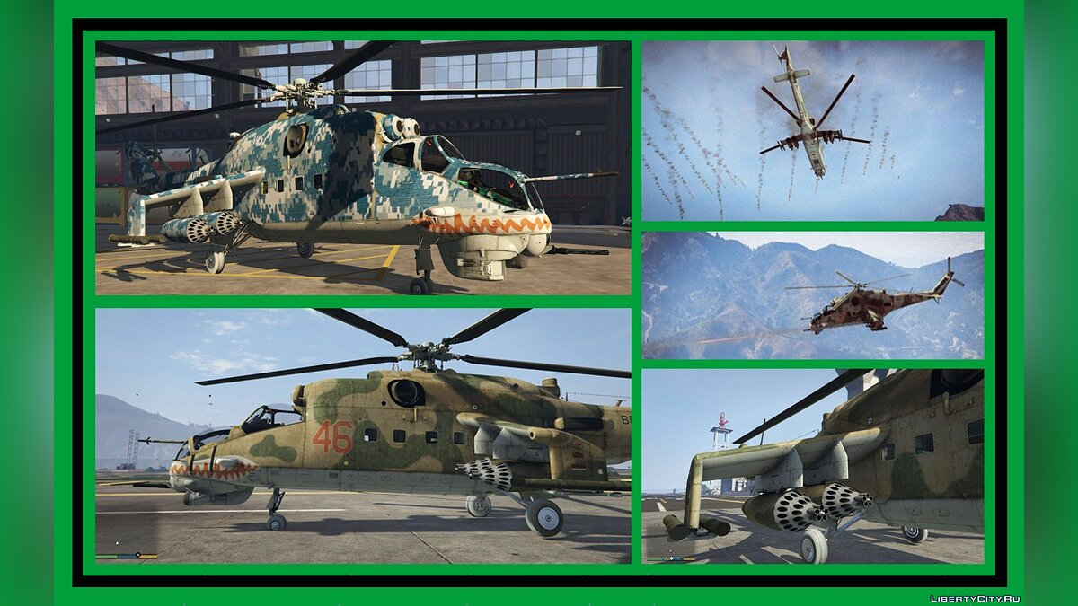 Planes and helicopters Mil Mi-24 Hind [Add-On] 2.2 for GTA 5