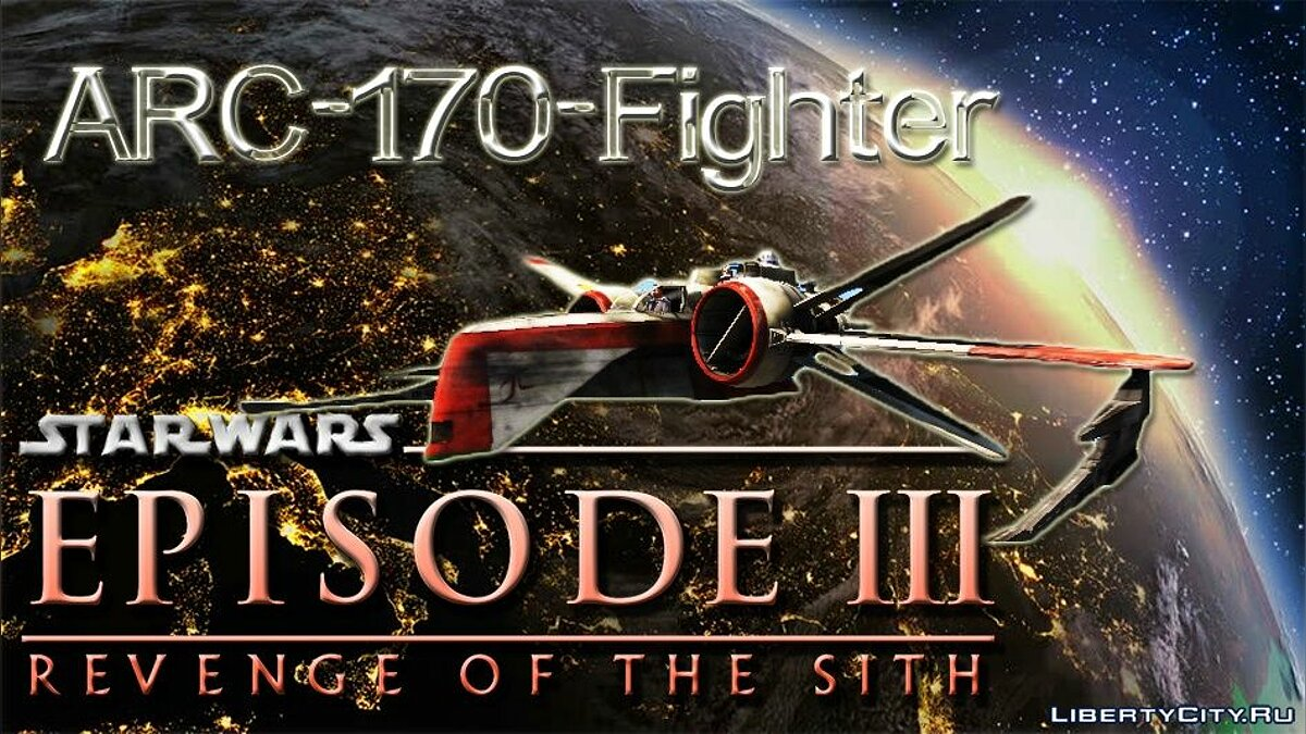 Planes and helicopters ARC-170 Star Fighter from the movie