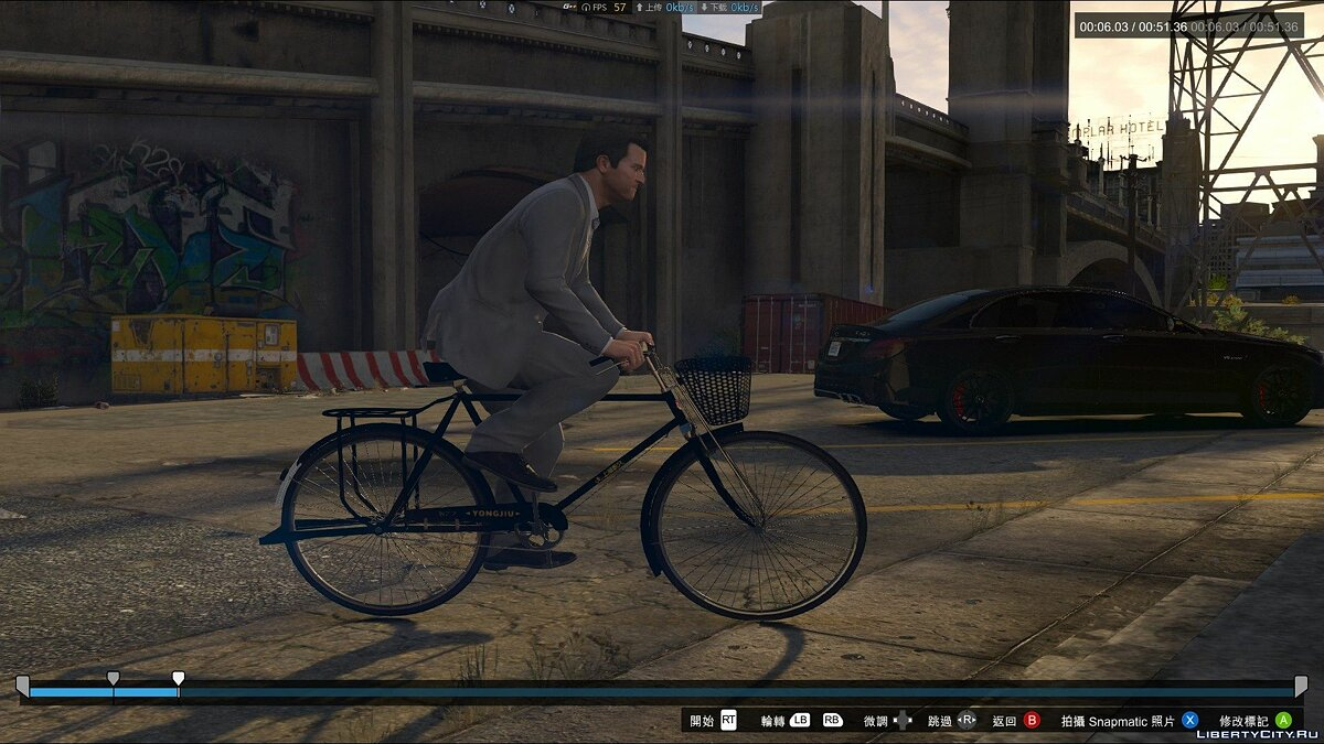 Bicycle Forever 28 Inches Bike [Add-on / Extras] 1.0 for GTA 5