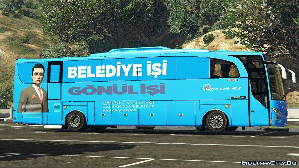 Bus Seçim Otobüsü - Presidential Bus [Replace] - [Fivem] 1.0 for GTA 5