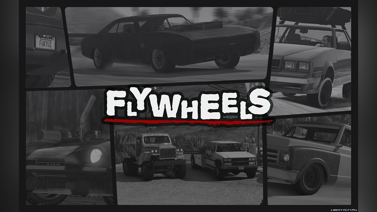 Car packs Flywheels Pack 1.5 for GTA 5