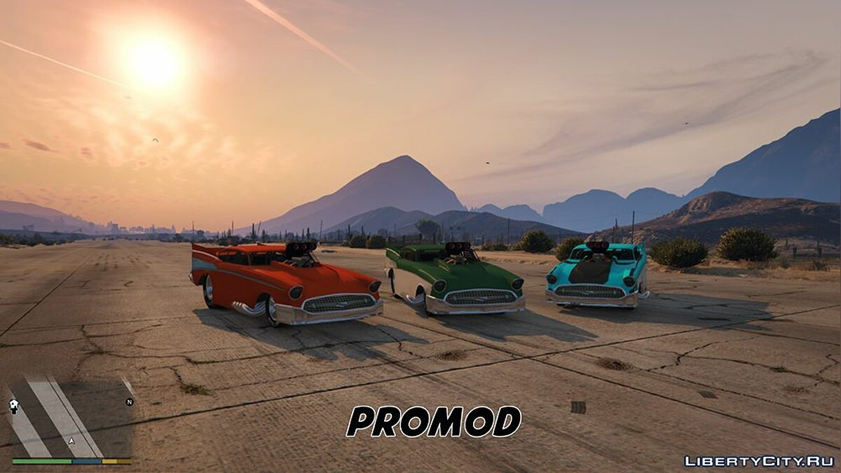 Car packs Pak car models for drag racing for GTA 5