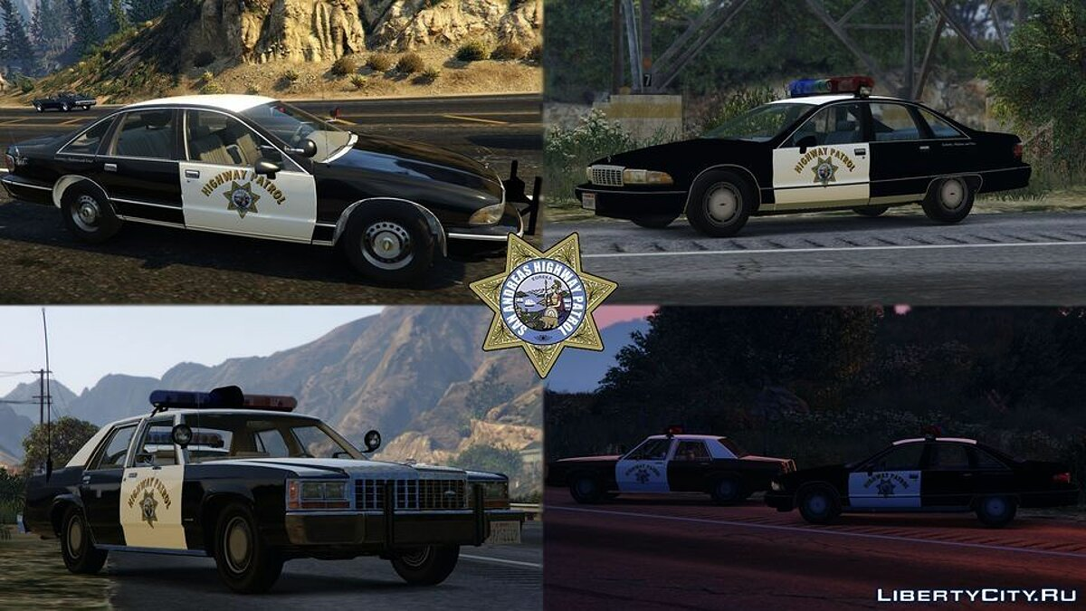 Car texture Lore-Friendly Retro Emergemcy Liveries Pack for GTA 5