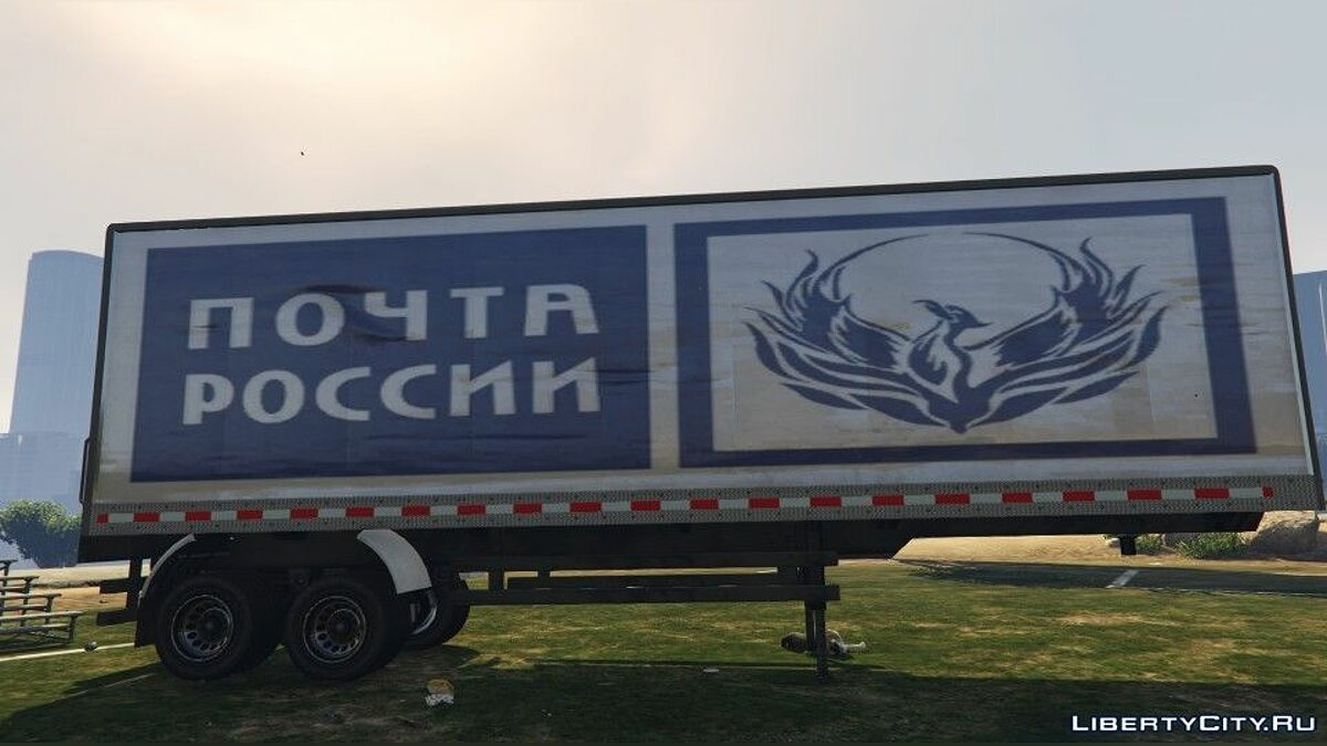 Car texture New Trailers Textures for GTA 5