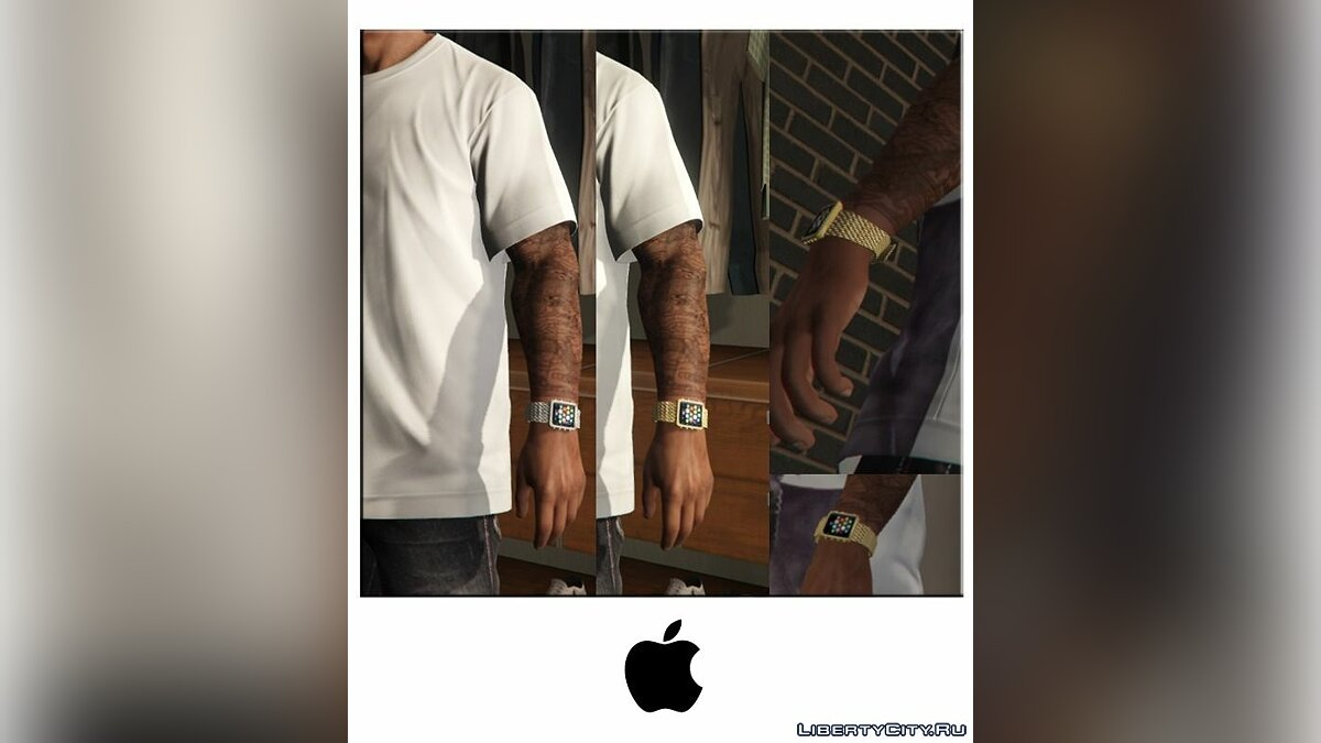 Watches and chains Apple Watch Gold / Silver for Franklin for GTA 5