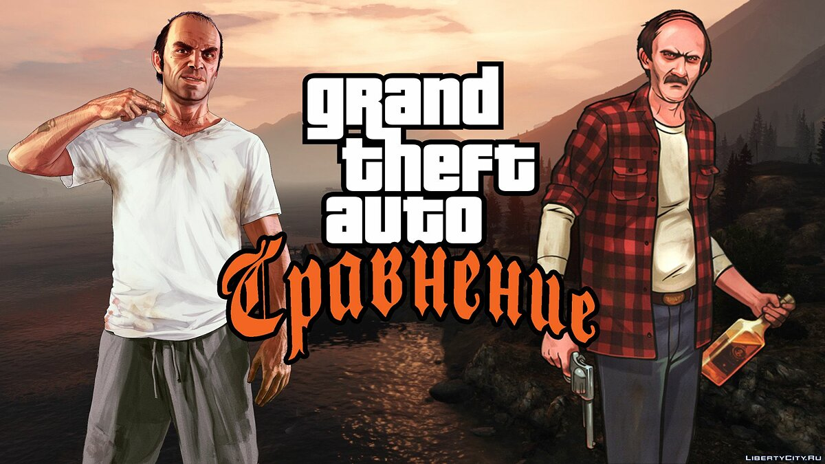 Video Comparison: Trevor Phillips (GTA V) and Marty Jay Williams (GTA VCS) for GTA 5