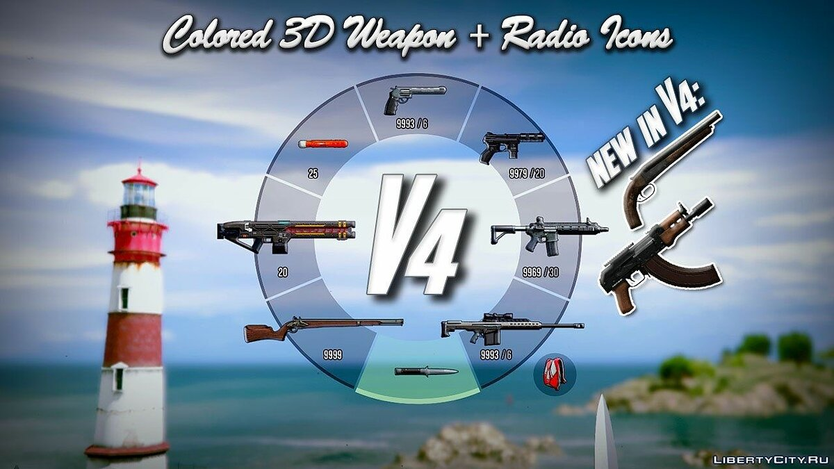 File Colored 3D Weapon + Radio Icons v4 for GTA 5