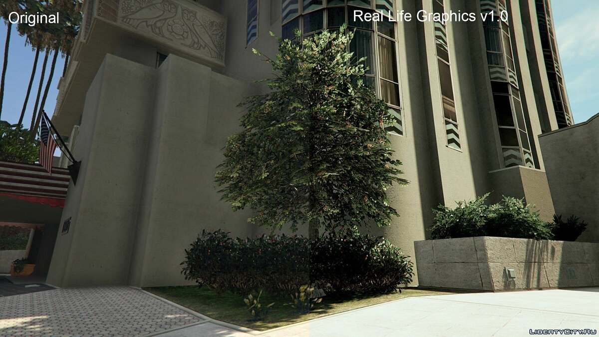Real Life Graphics 1.0 for GTA 5 - screenshot #4