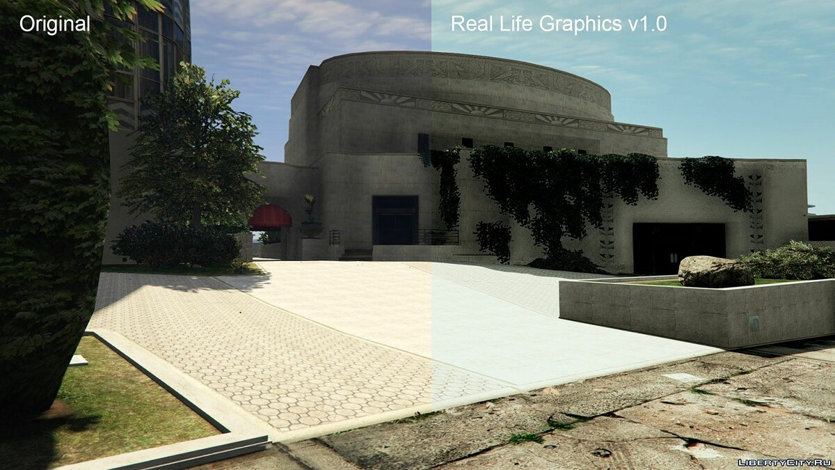 Real Life Graphics 1.0 for GTA 5 - screenshot #5