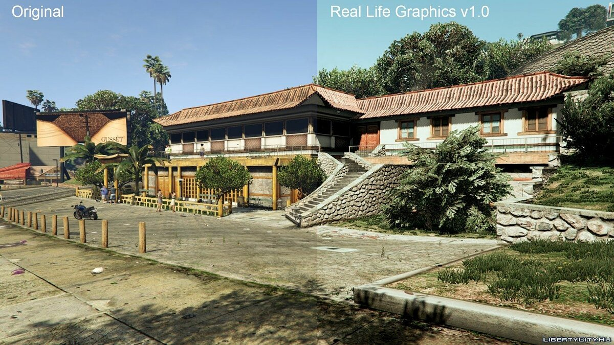 Real Life Graphics 1.0 for GTA 5 - screenshot #7