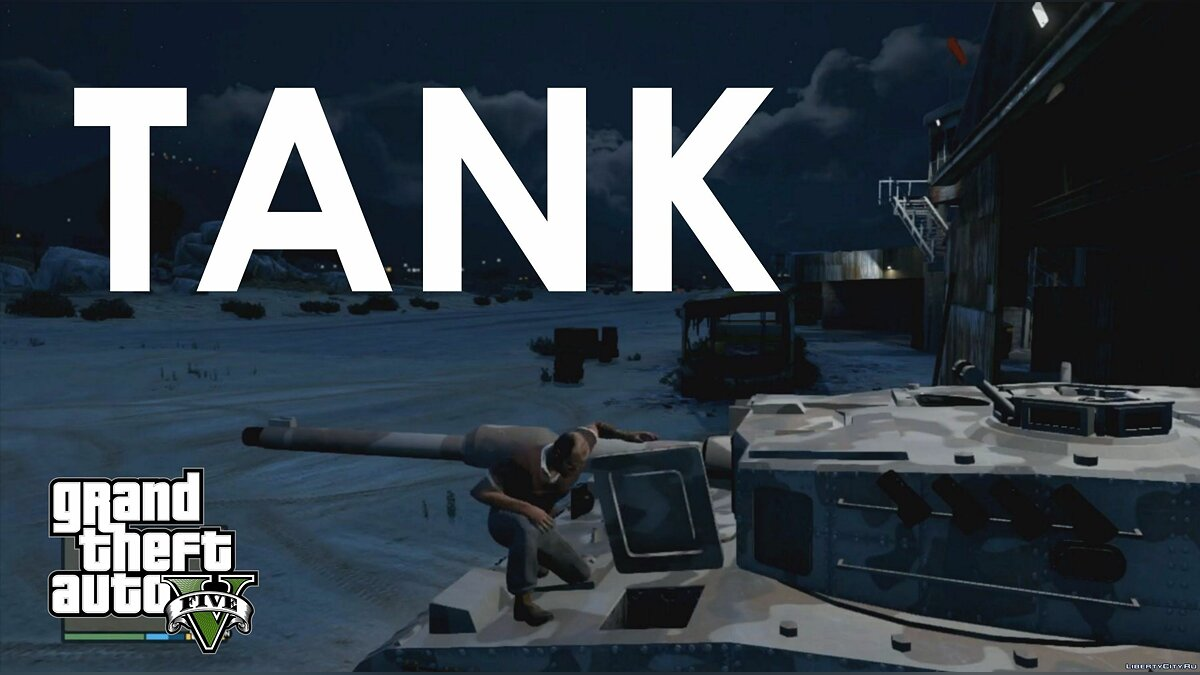 The power of the tank for GTA 5