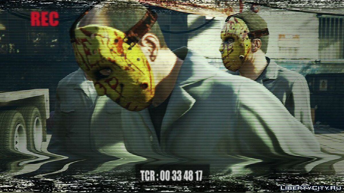 New mask Mask from the game Manhunt for GTA 5