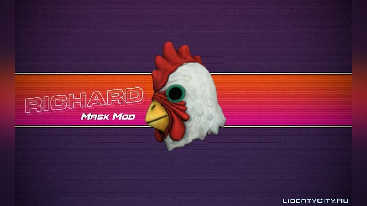New mask Richard's mask from the game Hotline Miami for GTA 5
