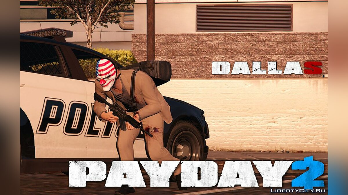 New mask Dallas Mask from PAYDAY 2 for GTA 5