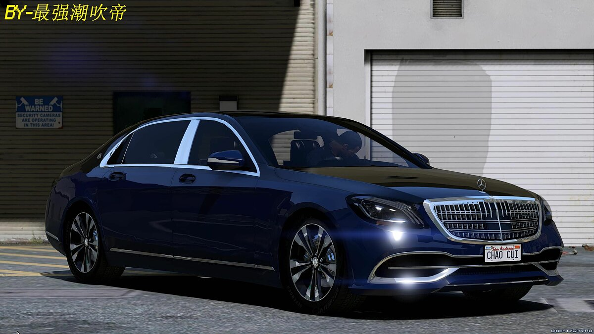 Maybach car Maybach S650 2018 1.0 for GTA 5