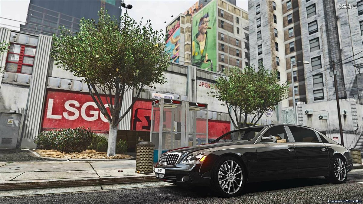 Maybach car Maybach 62S Zeppelin [ADDON and Replace] 1.0 for GTA 5
