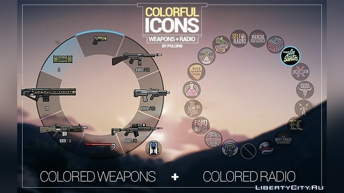 Colorful icons (Radio + Weapons) / Colorful Icons (Radio + Weapons) 1.2 for GTA 5 - Картинка #1