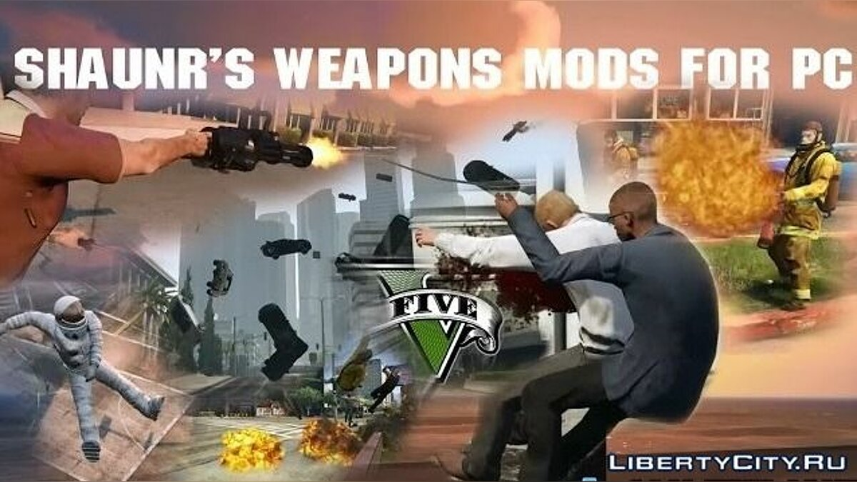Shaunr's Weapon Mods for GTA 5