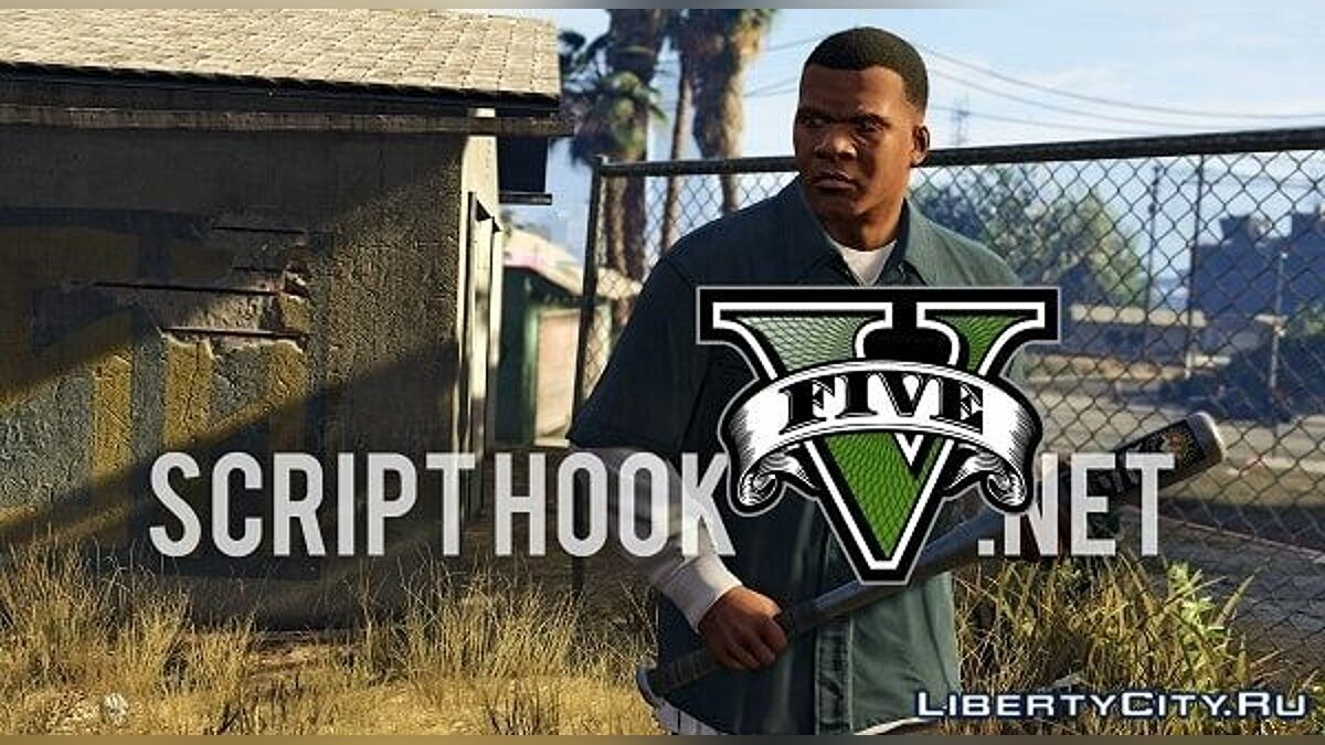 Program Script Hook V v1.0.757.4 for GTA 5