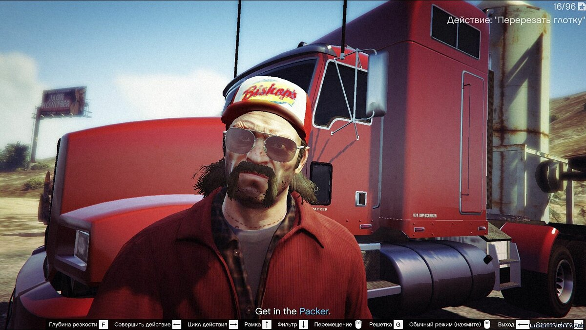 Trucking Missions 0.2 for GTA 5
