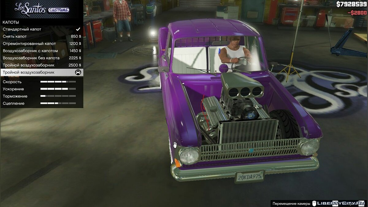Moskvitch car IZH-408 MOSKVICH-HOT ROD + UNIVERSAL-TUNING (AKROM) 1.0 for GTA 5