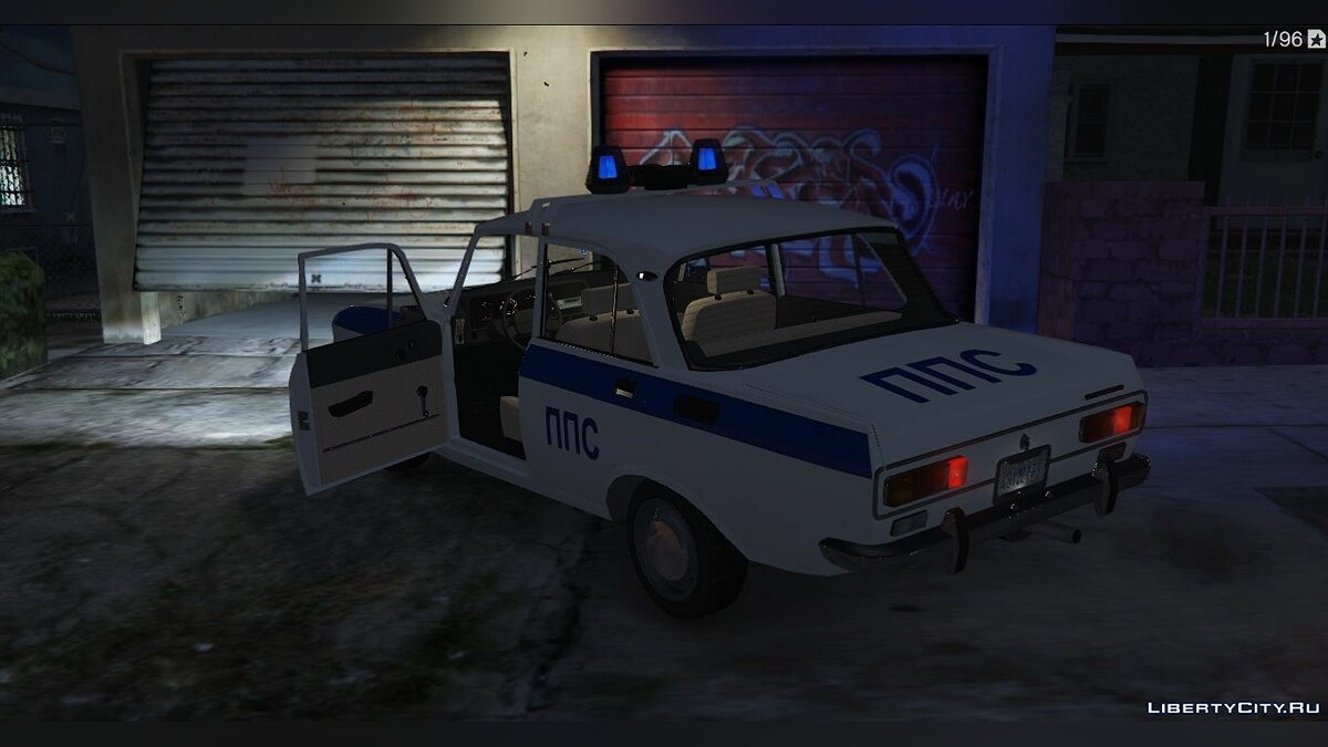 Moskvitch car Москвич-2138 - Милиция for GTA 5