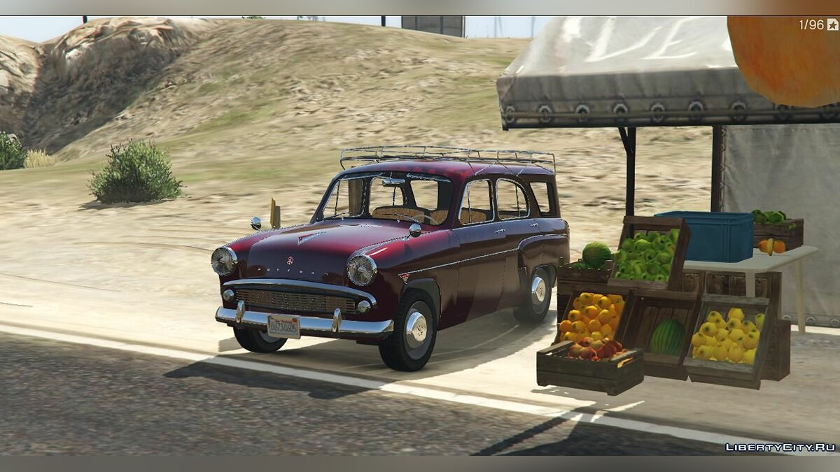 Moskvitch car MZMA 423 MOSKVICH for GTA 5