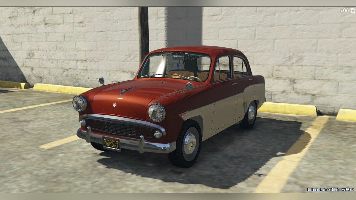 Moskvitch car Moskvich-407 for GTA 5
