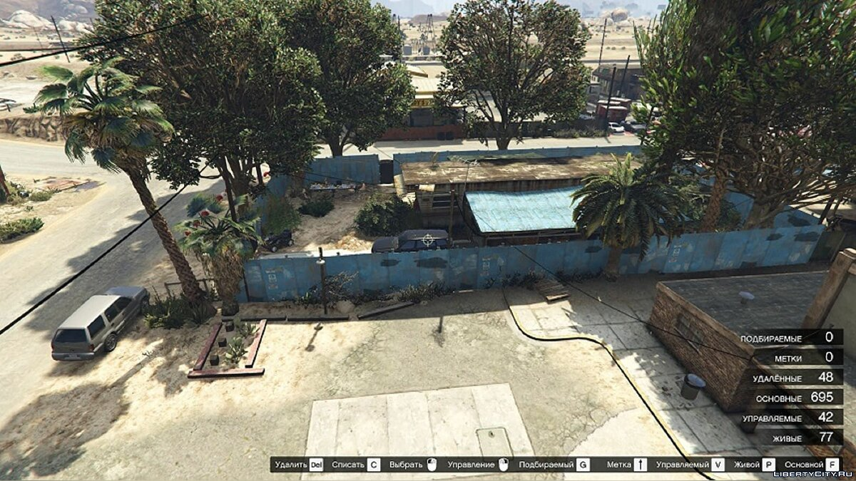 New object Upgraded Sandy Shores for GTA 5