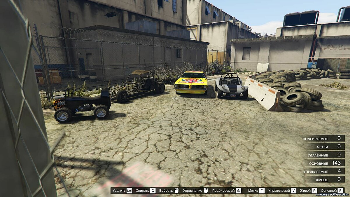 New object Kart Racing Track for GTA 5