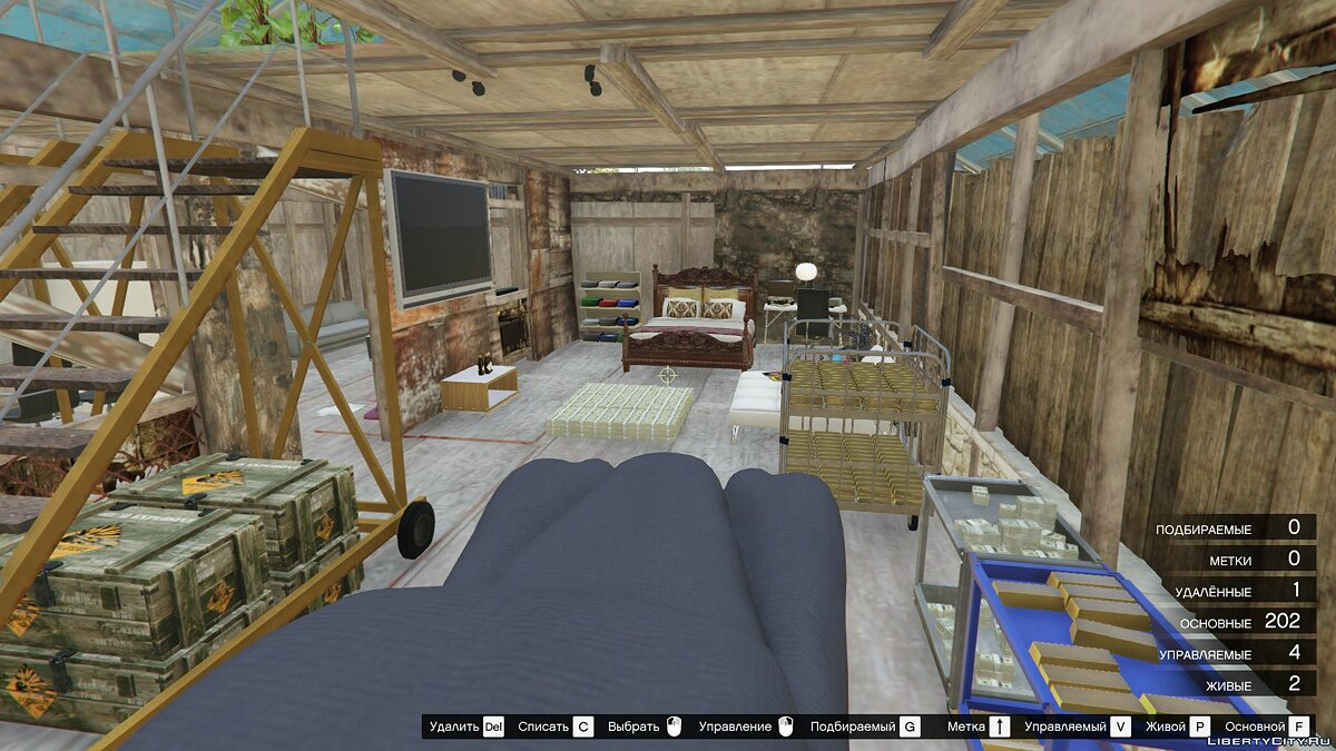 New object Leicester Refuge for GTA 5