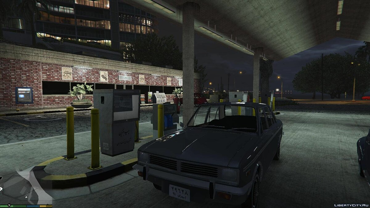 New object 1970 Persian Gas Station [Building + Texture + Fuel Pump] 1.0.0 for GTA 5