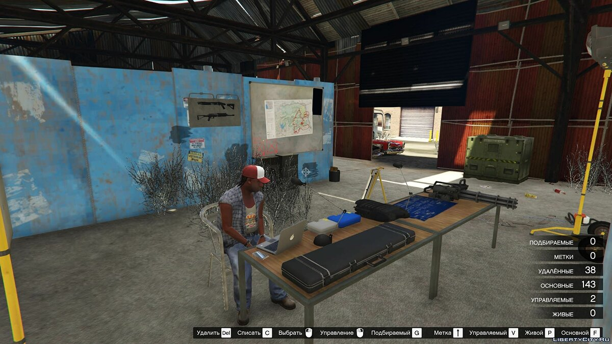 New object Shelter Dacord Show for GTA 5