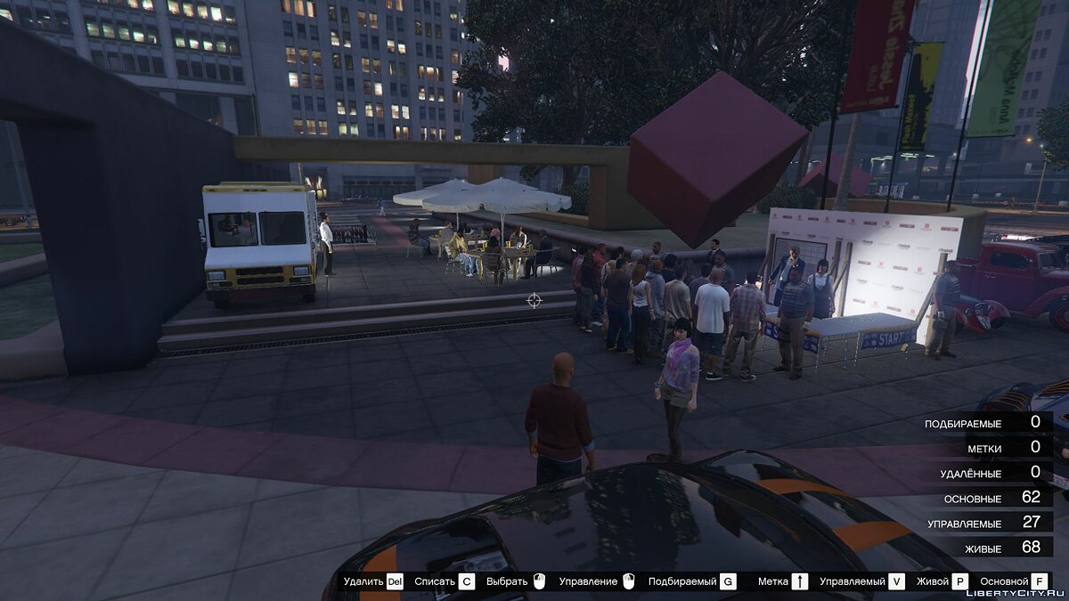 New object Car Show in Los Santos for GTA 5