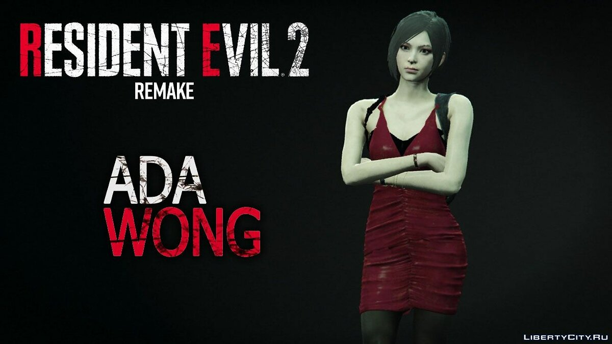 New character Ada Wong from Resident Evil 2 Remake for GTA 5