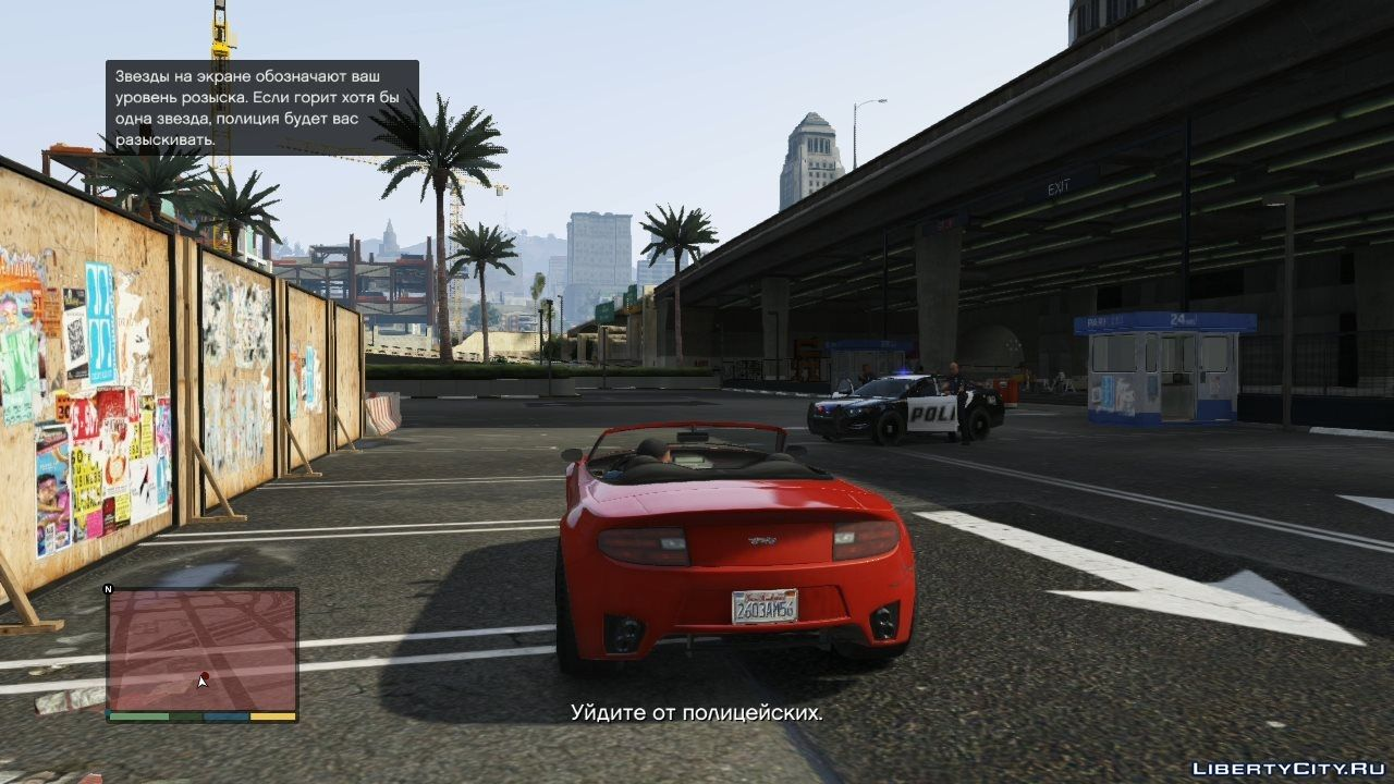 how to put mods on gta5 on xbox 360