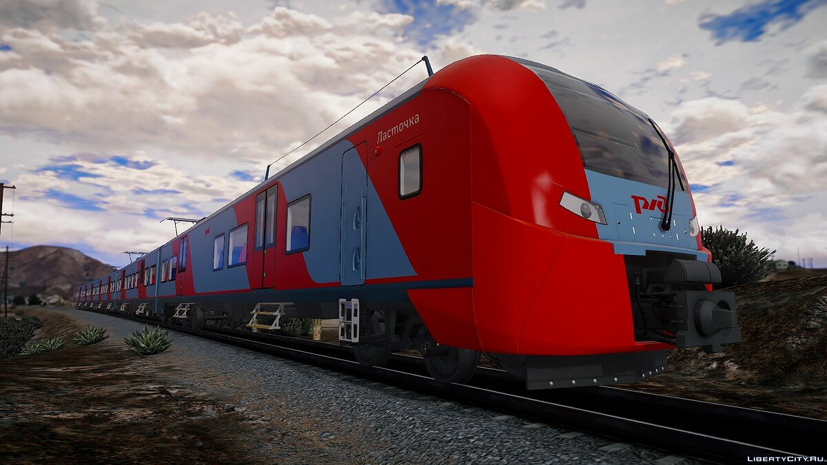 Mod Train xml - Engine at front and rear for GTA 5