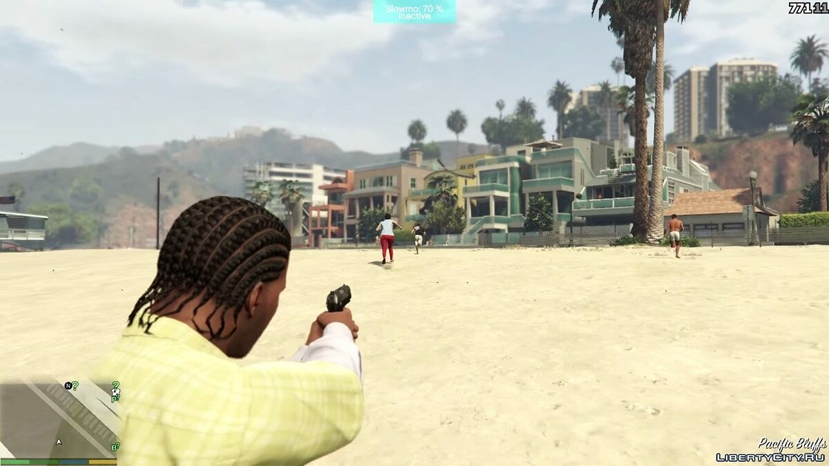 Realistic Ballistics 1.0 for GTA 5
