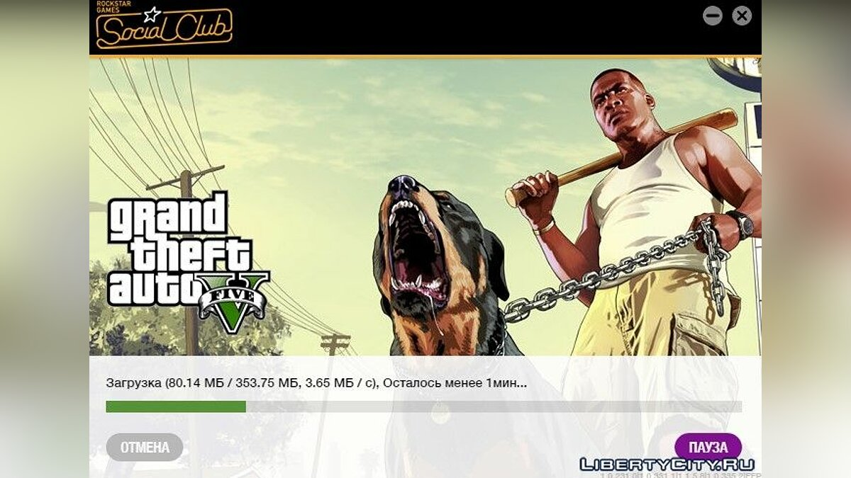 Second patch (1.0.335.2) for GTA 5