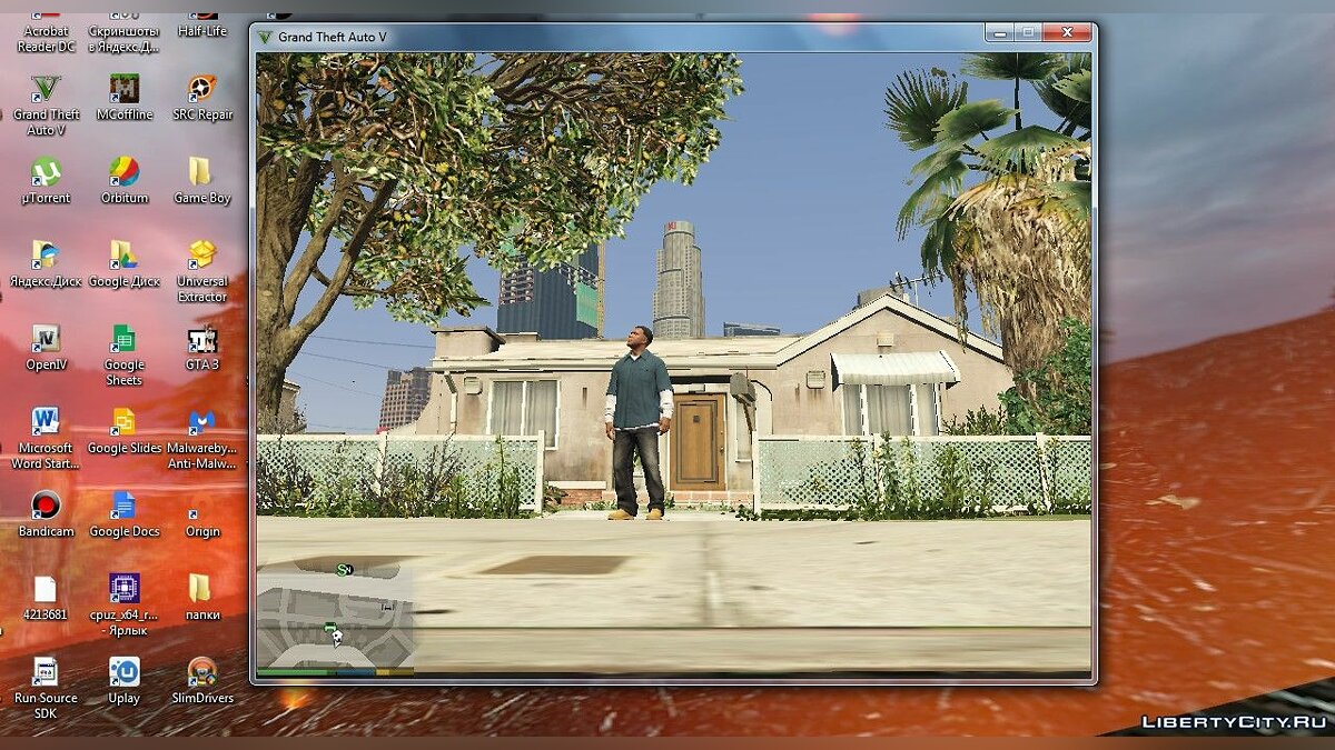Patch MORE FPS GTA V for GTA 5
