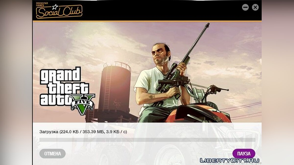 Third patch (1.0.350.1) for GTA 5 - screenshot #2