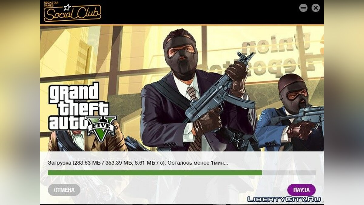 Third patch (1.0.350.1) for GTA 5