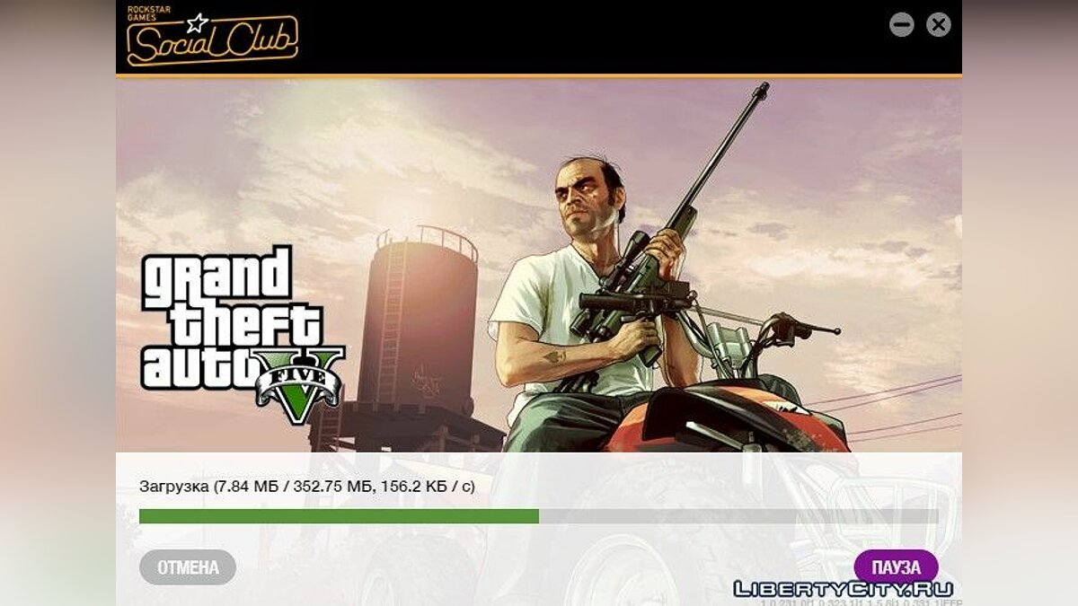 First patch (1.0.331.1) for GTA 5
