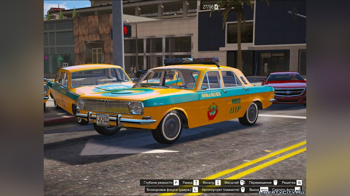 Police car GAZ 24 - Police of the USSR for GTA 5